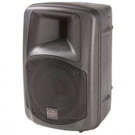 Акустическая система D.A.S Audio DR-508 фото 1 | Интернет-магазин Bangbang
