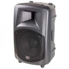 Акустическая система D.A.S Audio DR-512 фото 1 | Интернет-магазин Bangbang
