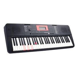 Синтезатор Medeli M221L 61 клавиша фото 1 | Интернет-магазин Bangbang