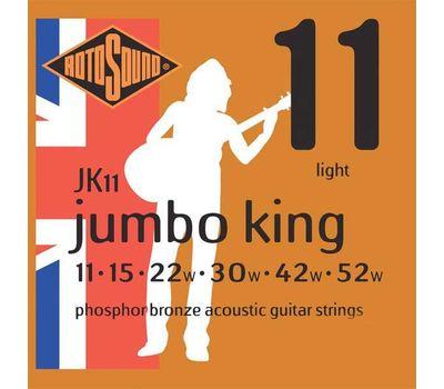 Струны для акустической гитары Rotosound JK11 фото 1 | Интернет-магазин Bangbang